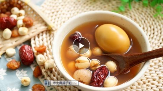 【Cooking TV】桑寄生蓮子桂圓蛋茶